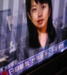 news:「世界経済に不確実性」福井発言